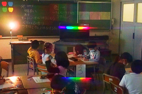 横浜市放課後キッズクラブ