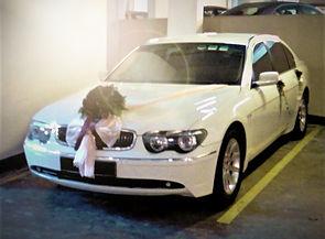 2006 BMW 7 Series.jpg