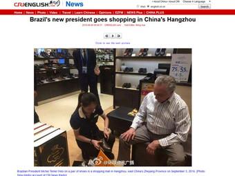 Negócio da China!