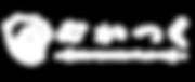 ロゴ横白抜き.png