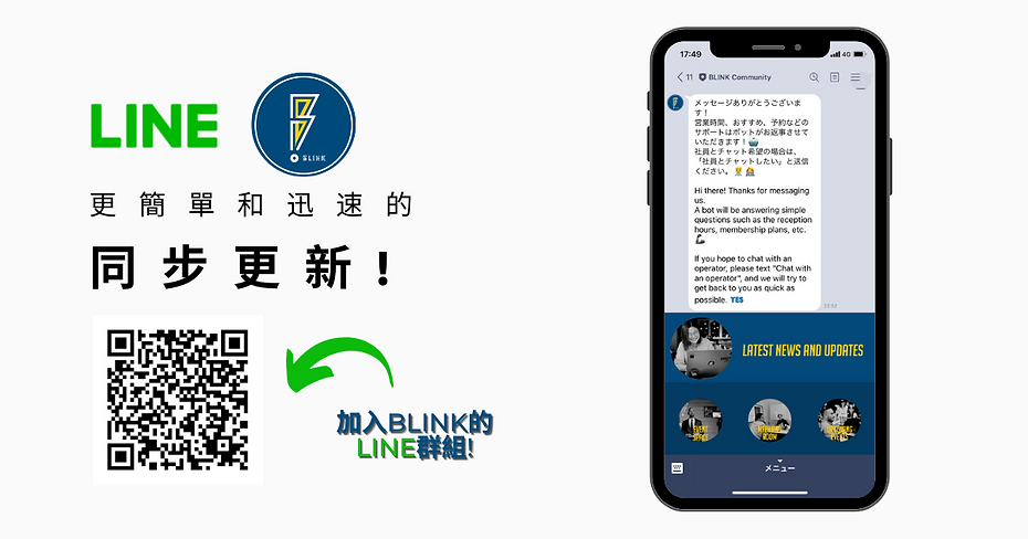 BLINK QR code LINE Chinese.png