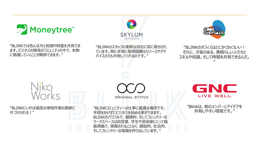 testimonials_Japanese_20190528.jpg