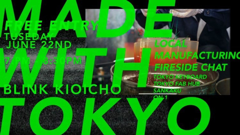 Made with Tokyo: all about local manufacturing with Tokyo Keyboard