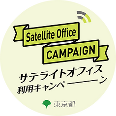 satelliteoffice_campaign_logo.png