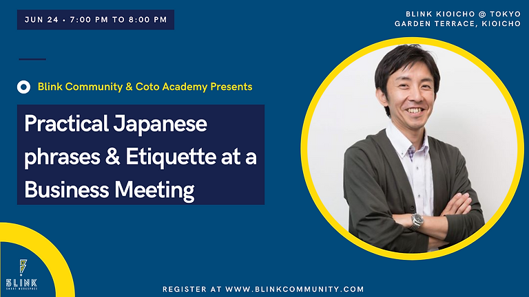 Practical Japanese Phrases and Etiquette at a Business Meeting