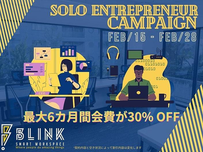 (JP) Dark Blue Coworking Simple Presenta