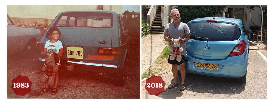 1983.2018.jpg