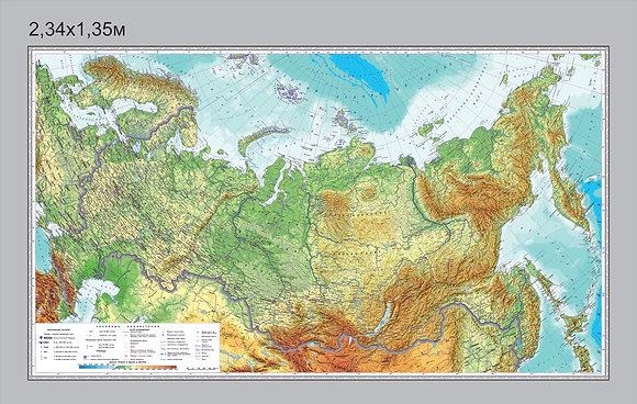 Физическая карта России большая напольная