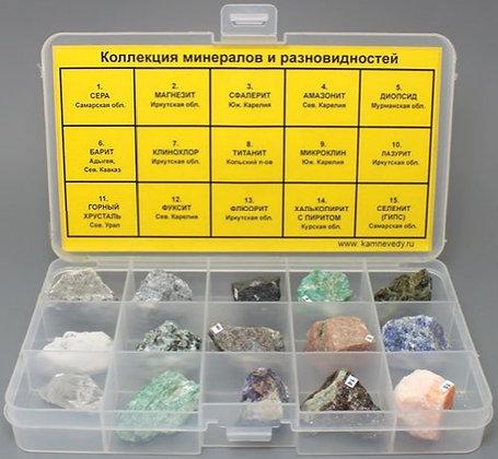 Коллекция минералов и разновидностей