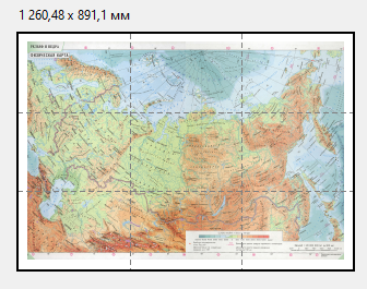 Физическая карта России для склейки (А3)