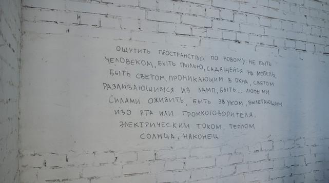"""Меня нет дома"" Тая Шарафутдинова"