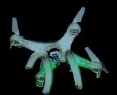DRONES - Tecnologia Disruptiva em grande expansão nos negócios.
