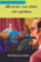HISTÓRIA DE KARDEC hq (1)-1.jpg