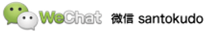 logo_wc2.png