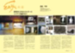 Rie演遊-入稿データ190510.jpg
