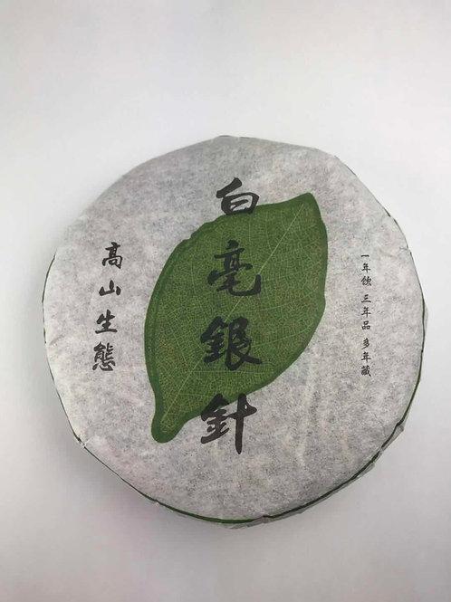 白毫銀針 (白茶)