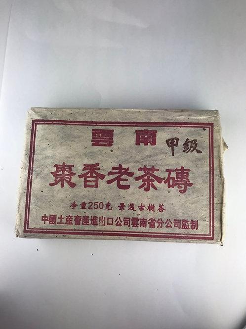 棗香老茶磚 雲南甲級普洱茶