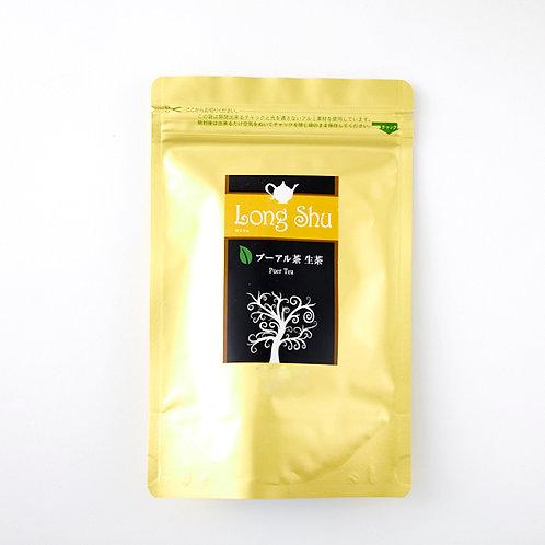 LongShu ユウラク茶区 紫娟プーアル生茶 2013年春摘み ※国家指定保護品種