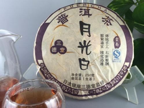 三徳堂オリジナル月光白プーアル餅茶 250g
