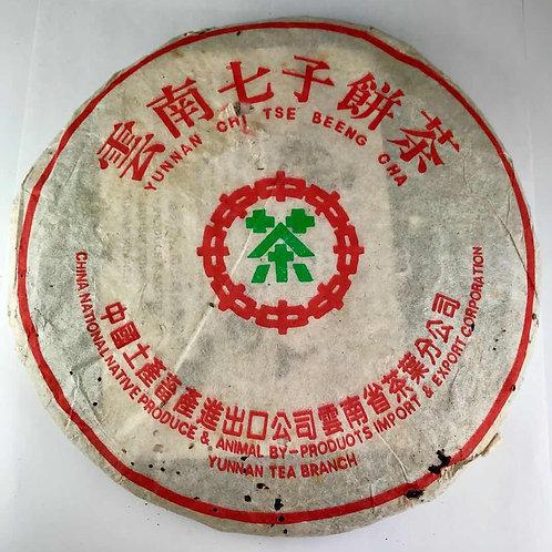 雲南七子餅茶 8582 樟香普洱茶