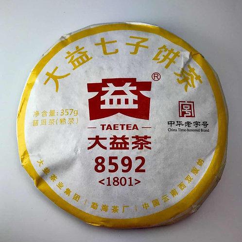 雲南七子餅茶 大益 8592 プーアル茶