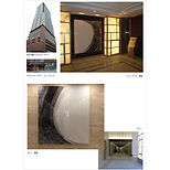 Spatial Art 空間作品  「AIR(気)」.jpg