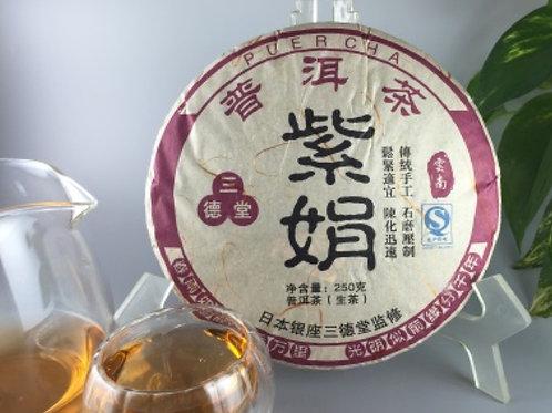三徳堂オリジナル紫娟(しけんちゃ)餅茶 250g