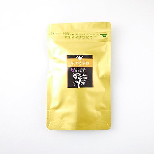 LongShu ユウラク紫娟工夫紅茶 ホールリーフタイプ ※国家指定保護品種