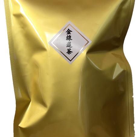 【新入荷】台湾漢方薬の王様『金線蓮茶』