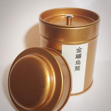 【2021新茶入荷】金鉱烏龍茶