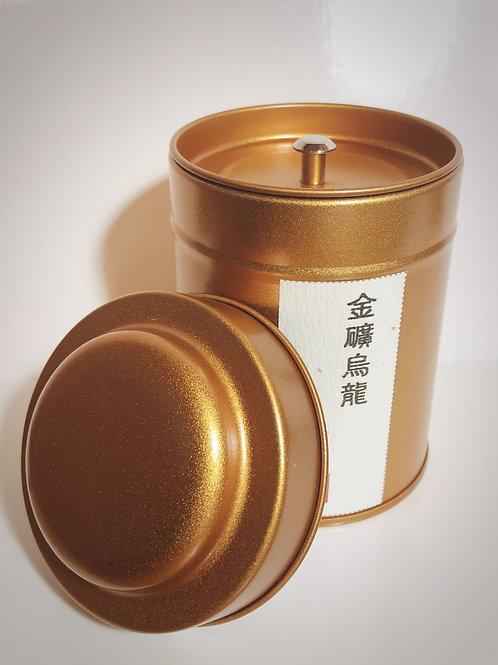 【2021新茶】金鉱烏龍 75g入 ※希少品種
