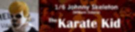 KKJSKBanner02.jpg