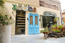 Famous Restaurant_Maadi