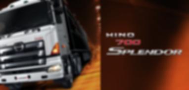 Hino_Banner_700.png