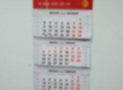 календари 1.jpg