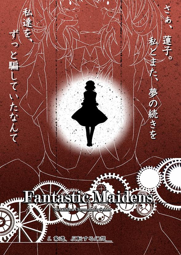 おためしFM5ポスター.png
