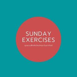 Sunday Exercises