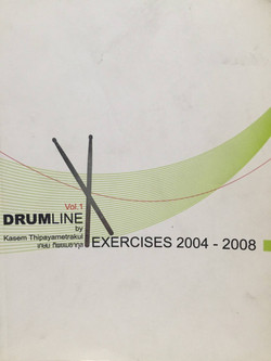 Drumline Vol.1