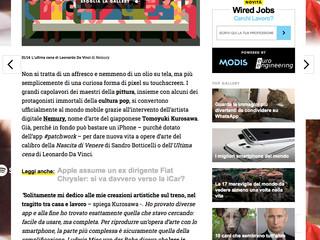 WIRED Magazine Italia : Mobile e minimal, l'opera d'arte nasce con un'app