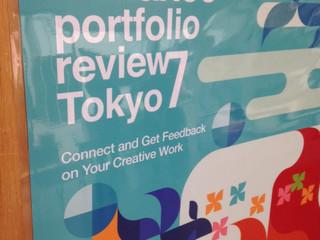 Poster : Behance Japan Portfolio Reviews #7