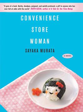 Brooke's Pick:  Convenience Store Woman by Sayaka Murata