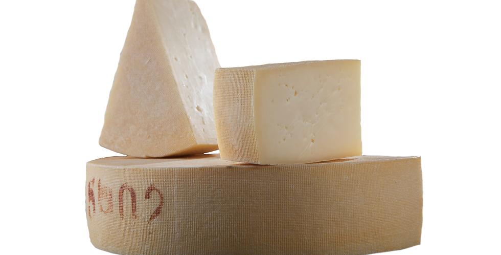 Сыр Петит Премьер (Абонданс) 48% жирн.