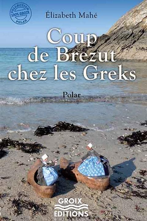 Coup de Brezut chez les Greks