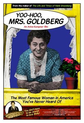 Yoo-Hoo Mrs. Goldberg