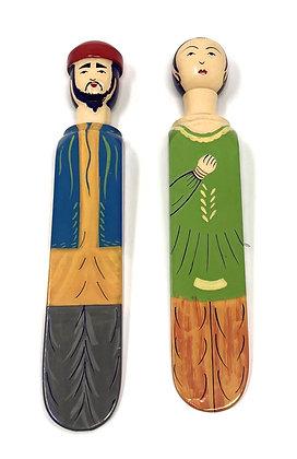 Kashmiri Doorstop Couple