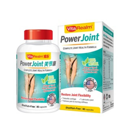 PowerJoint