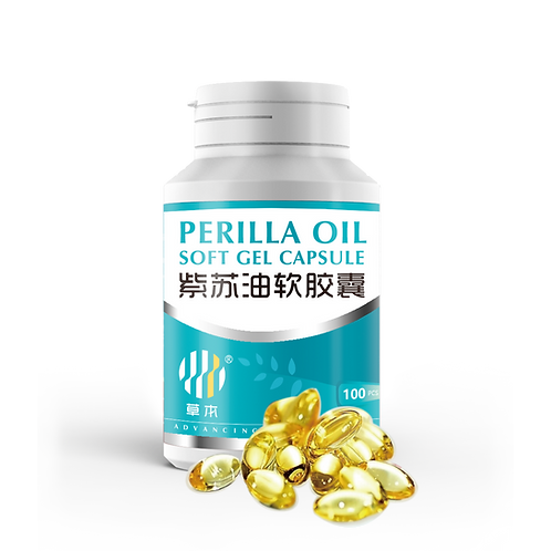 Perilla Oil Soft Gel Capsule