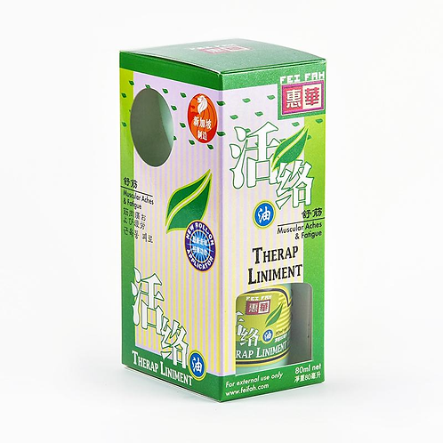 Fei Fah Therap Liniment Ointment (Roll-on)