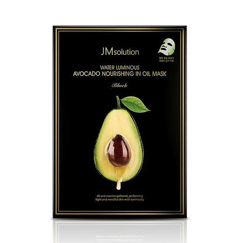 Water Luminous Avocado Oil Ampoule Mask