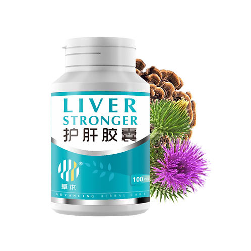 Liver Stronger Capsule